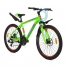 "цена Premier Galaxy Disc 26"" 17"" 2016 Matt Neon Green (SP0001480)"