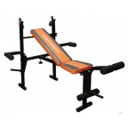 Скамья для жима LiveUp FITNESS WEIGHT BENCH LS1101 (LS1101)