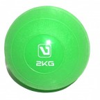 Медбол LiveUp SOFT WEIGHT BALL 2 кг (LS3003-2)