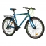 "цена Premier Texas 26"" 20"" 2018 V-brake Neon Blue (SP0004683)"