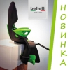 Summer - Новинка от Bellelli Made in Italy!